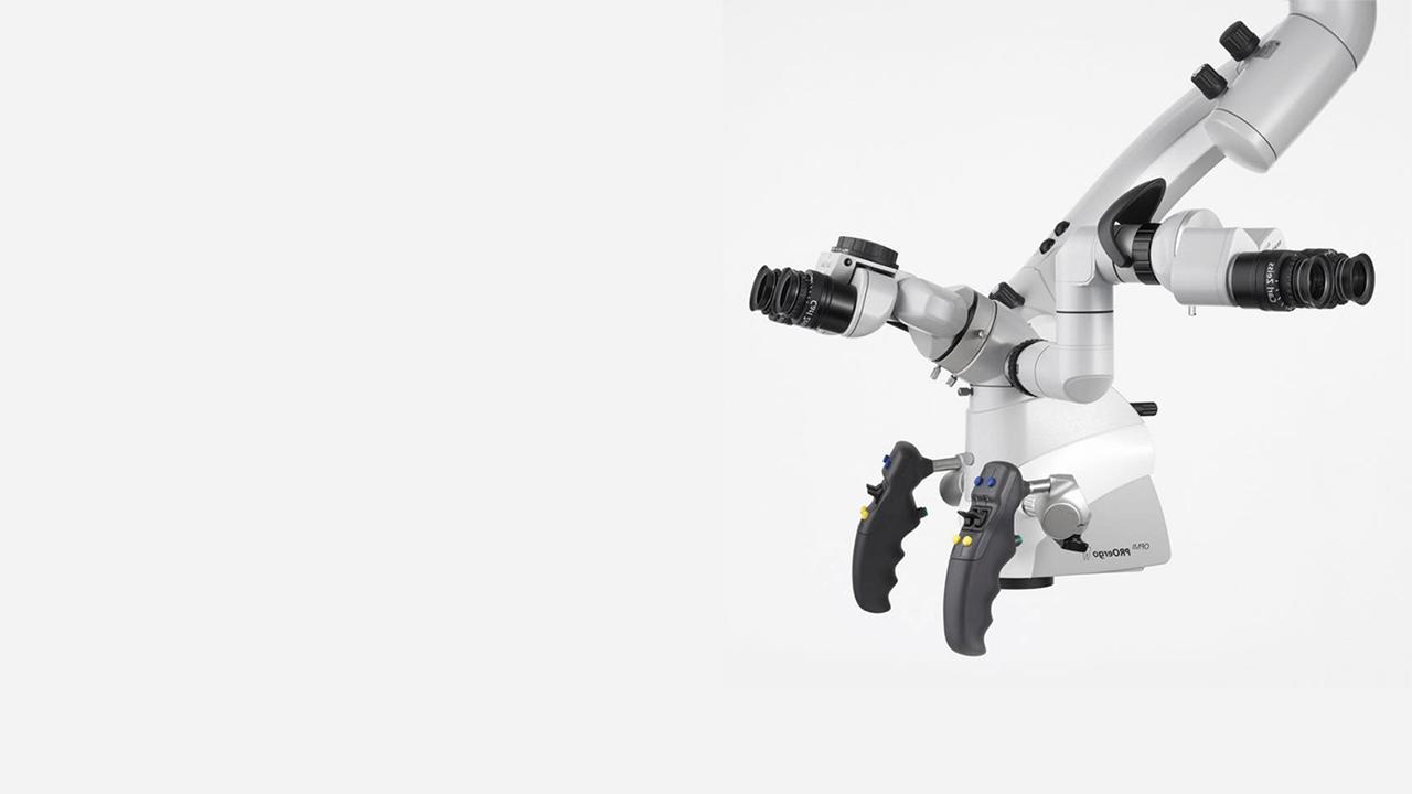 Endomontreal Dental Operating Microscope